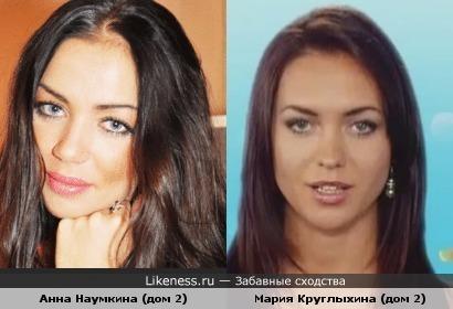 Анна Наумкина и Мария Круглыхина