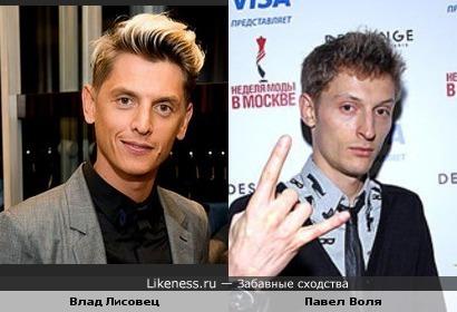 http://img.likeness.ru/uploads/users/786/pavel_volya.jpg