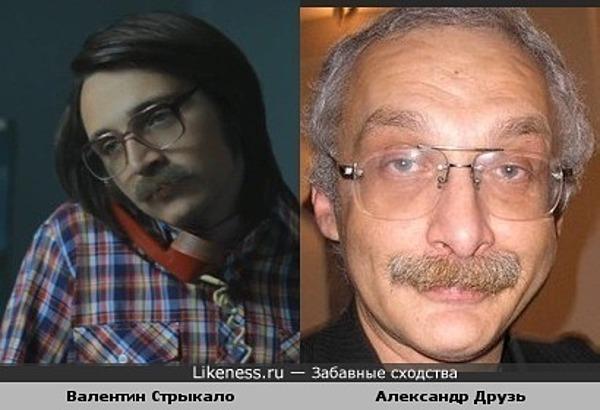 Валентин Стрыкало похож на Друзя