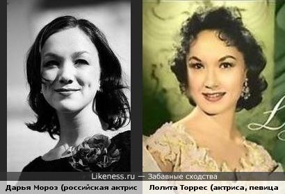 Дарья Мороз похожа на звезду Аргентины - Лолиту Торрес, в молодости