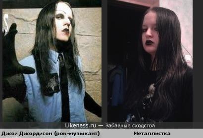 Юная рок-поклонница похожа на известного ударника из группы Slipknot
