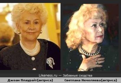 Светлана Немоляева мне чем-то тут напомнила Джоан Плаурайт(Деннис-мучитель)