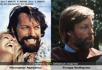 Регимантас Адомайтис и Ричард Чемберлен очень похожи