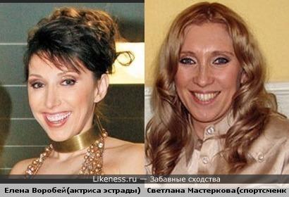 Светлана Мастеркова и Елена Воробей - что-то есть