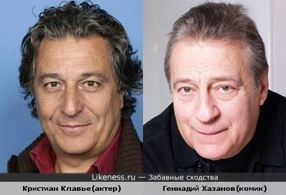 Два великих комедианта - француз Кристиан Клавье и наш Геннадий Хазанов