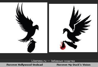 Похожие логотипы Hollywood Undead и My Duck's Vision