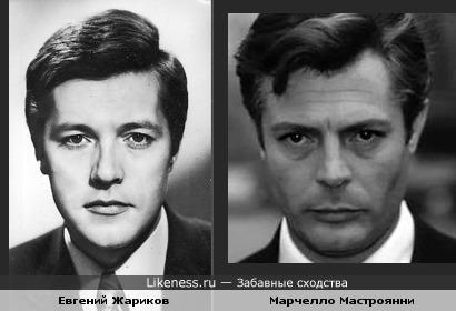 Евгений Жариков - советский Марчелло Мастроянни