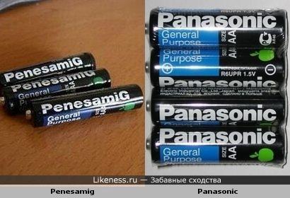 Батарейки Penesamig и Panasonic