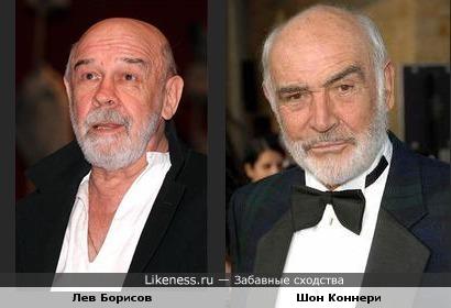 Лев Борисов похож на Шона Коннери