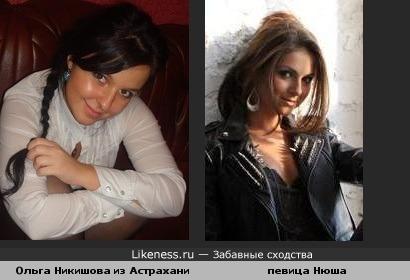Ольга Никишова из Астрахани похожа на певицу Нюшу