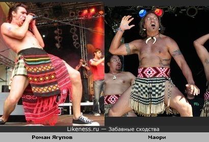 Фронтмен Здоб Ши Здуб на сцене танцует Хаку