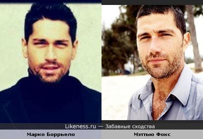 Футболист Марко Боррьелло и актер Мэттью Фокс
