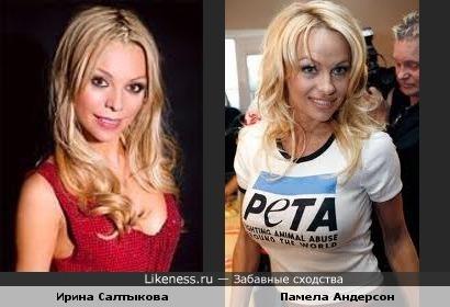 Ирина Салтыкова похожа на Памелу Андерсон