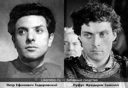 Любимый Руфус и любимейший Петр Ефимович