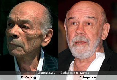 И снова те же Кашпур и Борисов