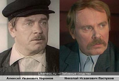 Алексей Миронов и Николай Пастухов