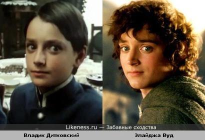 """Борис Варавка (""""Жизнь Клима Самгина"""") и Фродо"""
