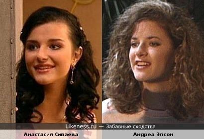 Анастасия Сиваева и Андреа Элсон