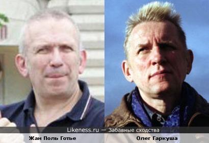Жан Поль Готье и Олег Гаркуша