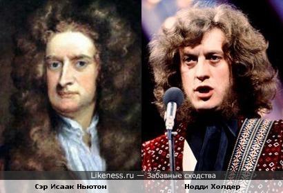 "Сэр Исаак Ньютон и Нодди Холдер (""Slade"")"