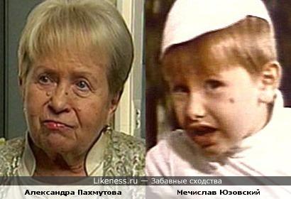 """Александра Пахмутова и Митька Павлов (""""Тайна железной двери"""")"""