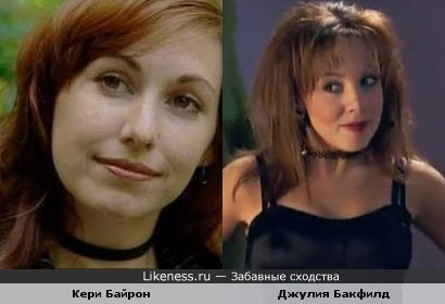 Кери Байрон похожа на Джулию Бакфилд (сериал English Extra)