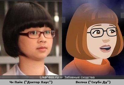 """Доктор Чи Пайк из сериала """"Доктор Хаус"""" похожа на Велму из мультфильма """"Скуби Ду"""""""