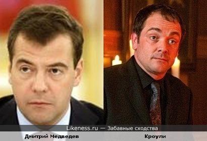 """Дмитрий Медведев похож на демона Кроули из сериала """"Сверхъестественное"""""""