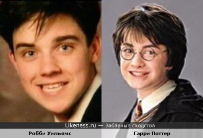 Они в юности были очень похожи! =)