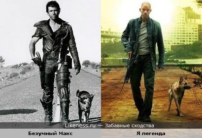 """Кадры фильмов """"Безумный Макс"""" и """"Я легенда"""" похожи"""