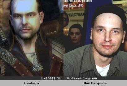Персонаж игры ведьмак похож на Ника Перумова