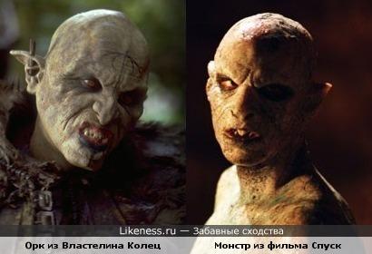 Орк из фильма The Lord of the Rings и Монстр из фильма Спуск похожи очень