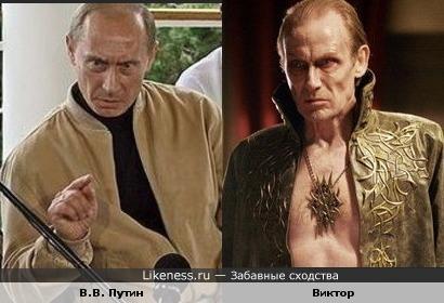 Виктор из Другого Мира похож на В.В Путина