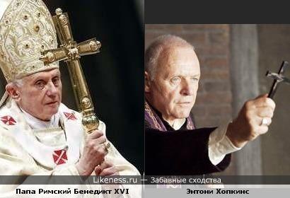 Энтони Хопкинс здесь похож на Папу Римского Бенедикта XVI
