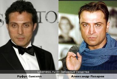 Александр Лазарев похож на Руфуса Сьюэлла