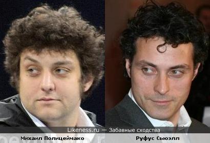 Михаил Полицеймако здесь напомнил Руфуса Сьюэлла