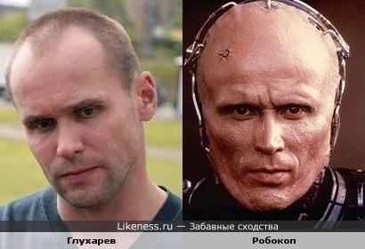 Глухарев напомнил Робокопа