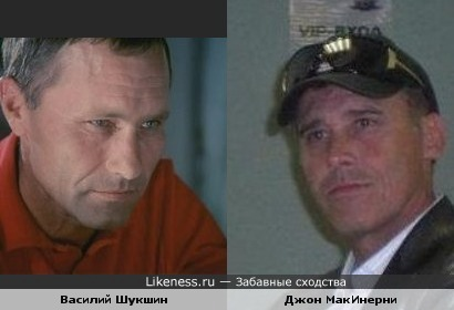 Джон МакИнерни похож на Василия Шукшина