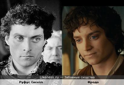 Фродо (Элайджа Вуд) похож на Руфуса Сюэлла