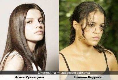Агния Кузнецова тут похожа на Мишель Родригес