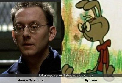Майкл Эмерсон похож на Кролика