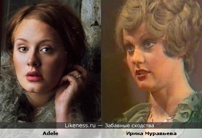 Adele - Ирина Муравьева
