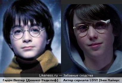 "Бен Лайнус в ""детстве"" похож на Гарри Поттера"