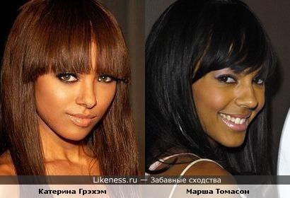 Катерина Грэхэм - Марша Томасон