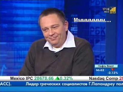 Степан Димура