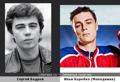 Сергей Бодров, Михаил Пономарев