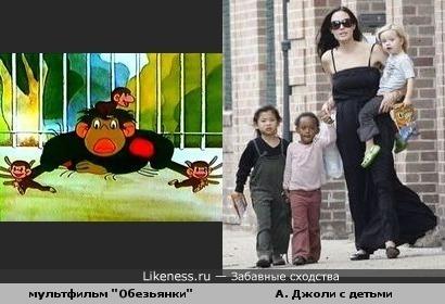 Оббезьянки и Джоли