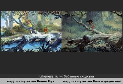 Винни Пух и Книга джунглей