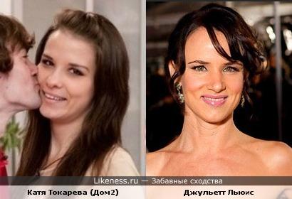 Катя Токарева похожа на Джульетт Льюис