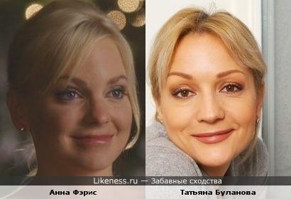 Анна Фэрис похожа на Татьяну Буланову